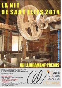 CEL-CARTEL VII - 2014